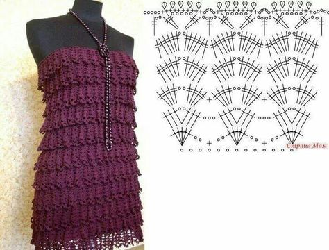 Stitch crochet pattern for women