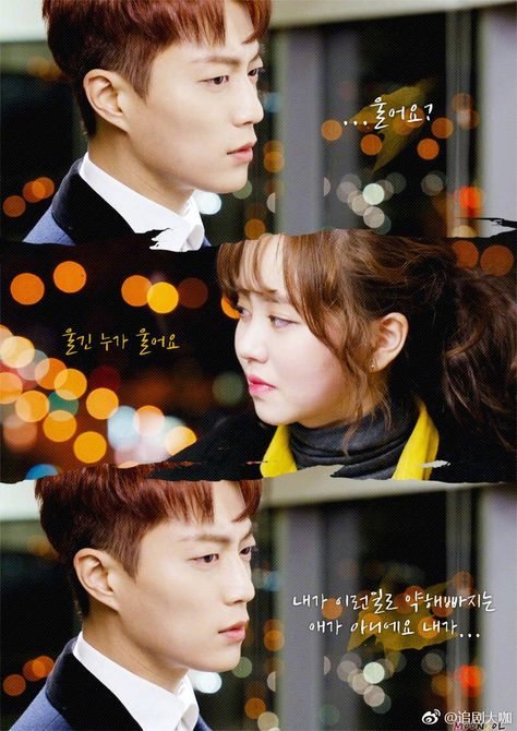 List of Pinterest yoon doo joon wallpaper radio romance