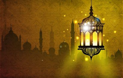 11 Signs To Know You Are Afflicted With The Evil Eye About Islam Islam Ramadan Quran