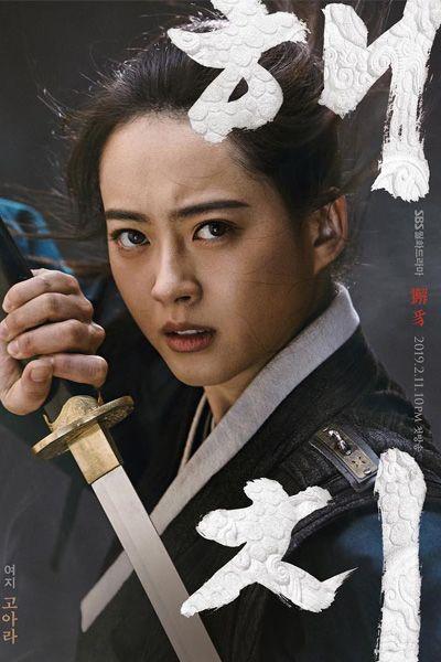 Watch full episode of Haechi | Korean Drama | Dramacool