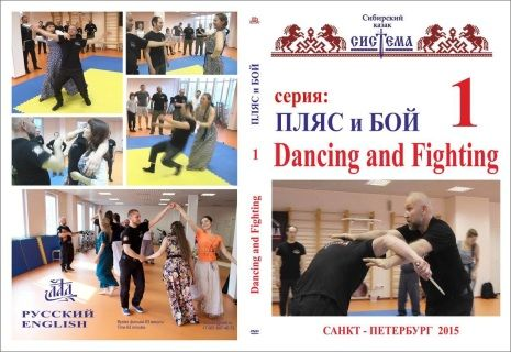 Andrey Karimov's first international seminar in St.Petersburg. DVD topics include moving from the line of attack, hip movement,rhythm, controlling the elbow,knife work, body language and more! Learn the foundational basics of Cossack training and part of a series of DVDs designed for any martial artist or practitioner.In English and Russian language.63 minute run time. in Mp4 format