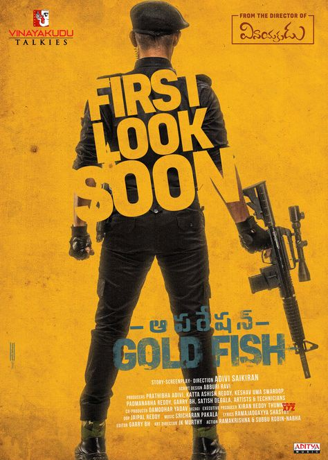 Operation Gold Fish First Look Coming Soon HD Posters