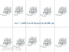 مـدونـة جـنـة الاطــفـال انشطة لشهر رمضان المبارك Ramadan Blog Posts Blog