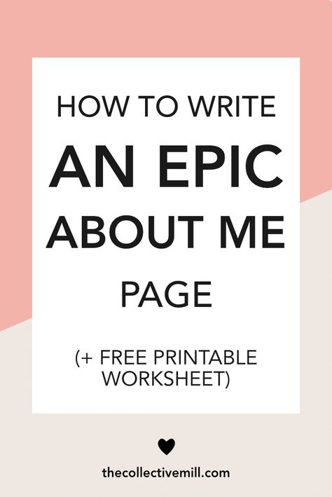 How To Write An Epic About Me Page For Your Blog About Me Page Blog Help Writing