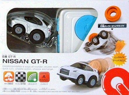Transformer Tomy Takara Choro Q Hybrid Nissan Gt R Rc Car Qr 07 Nissan Gt R Nissan Gtr