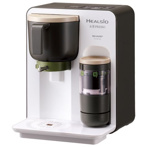 jovoto Cup wash machines in coffee shops Drink
