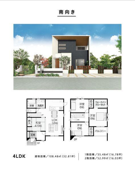 プラン 加古川 姫路で注文住宅 二世帯住宅を建てるなら大工産 Duplex House Design Japanese House Plan Architecture House