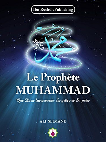 Pin On Islam Livres