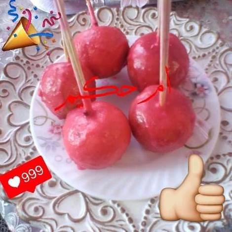 صوص التفاحة الساحرة بالصور من Oum Hakim Recipe Caramel Apples Apple Desserts