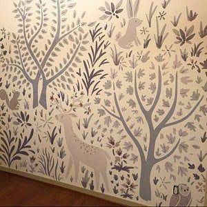 Cool Tones Watercolor Wall Mural 522 Tree Removable Wallpaper Forest Wall Mural Removable Wallpaper Nursery