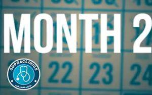 الشهر الثاني من الحمل Company Logo Allianz Logo Tech Company Logos