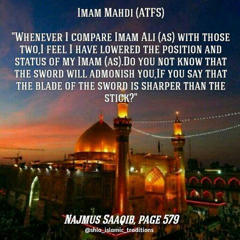 omar #Ali #Shia #Islam #ImamAli...