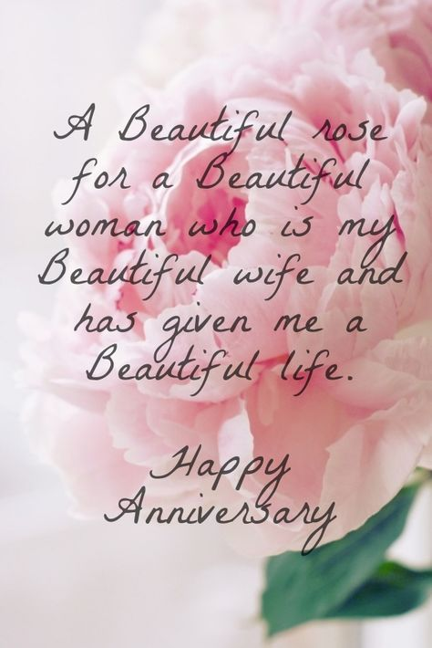 Wedding Anniversary Quotes For Wife.Pinterest