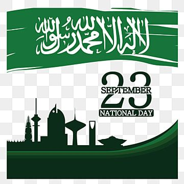 Happy Independence Saudi Arabia National Day Calligraphy Arms Raised Saudi National Day Saudi National Day Arms Raised Raised Hands Calligraphy Png And Vecto In 2020 National Day Saudi Happy National Day