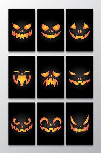 9 Vector Horror Halloween Pumpkin Face Png Images Ai Free Download Pikbest Pumpkin Faces Halloween Pumpkins Halloween