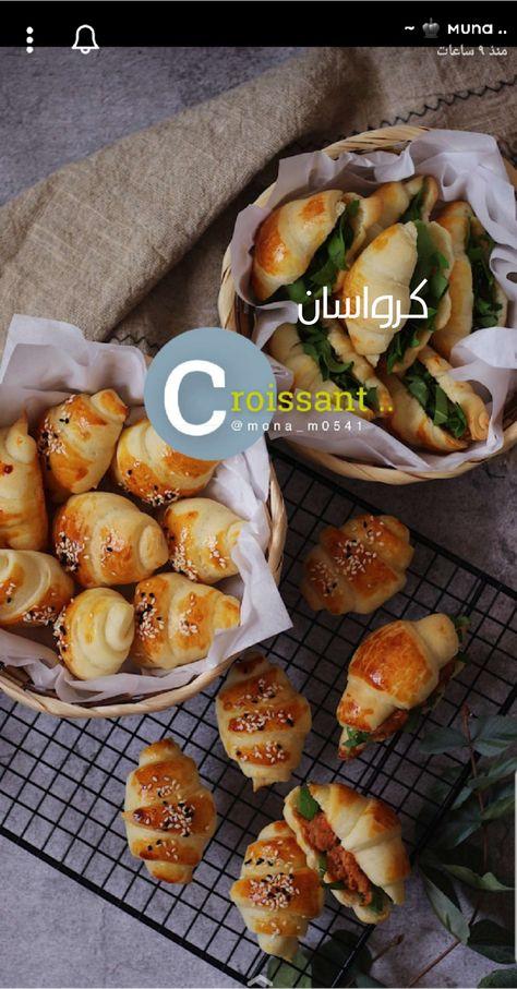 طريقة عمل الكرواسان Food Pretzel Bites Chicken