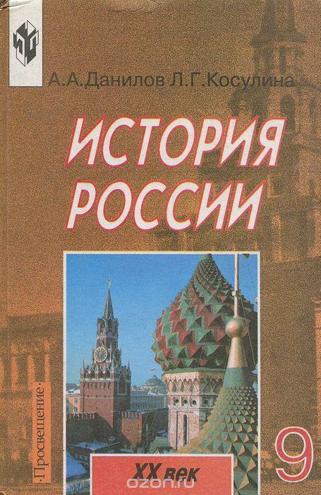 Interaktivnyj Uchebnik Russkogo Yazyka Skachat 7 Klass Acronis True Image Image House Book Cover