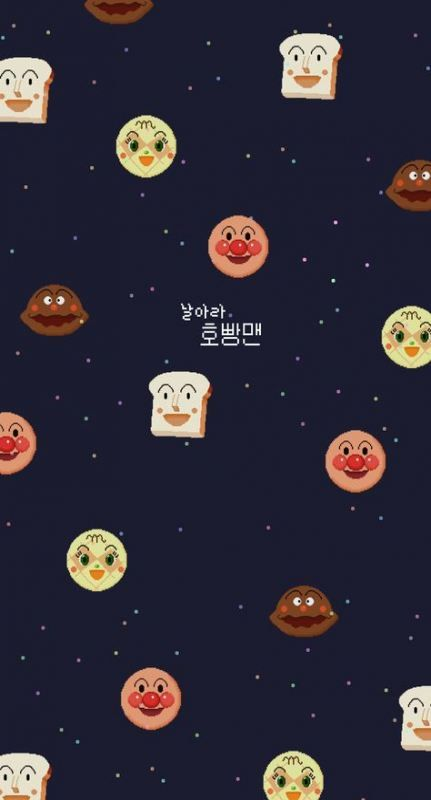 61 Trendy Aesthetic Wallpaper Iphone Korean Nature Iphone Wallpaper Aesthetic Iphone Wallpaper Wallpaper Iphone Cute