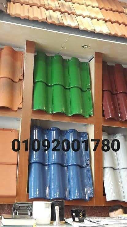 أسعار القرميد التركي في مصر 01092001780 House Styles House Exterior Exterior