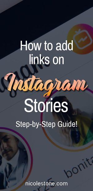 Learn How To Add Links On Instagram With The Swipe Up Feature Learn How To Gain Access To Swi Instagram Story Instagram Marketing Strategy Instagram Marketing