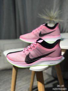 Nike Air Zoom Pegasus 35 Turbo Hyper Pink Black White Womens