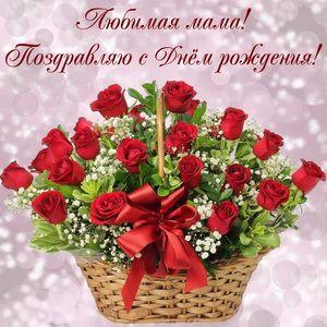Kartinki Po Zaprosu Cvety Lyubimoj Mamy S Izobrazheniyami S Dnem