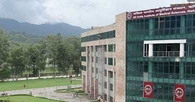 Faculty Vacancy Recruitment in AIIMS Vijaypur (Jammu) Online applications on prescribed format are invited by Director AIIMS Rishi… | Jammu, Recruitment, Faculties