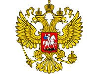 раскраска герб россии распечатать картинки для детей в
