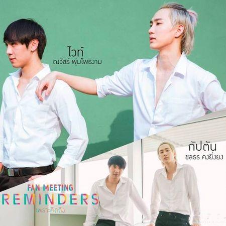 Thai Drama Bl