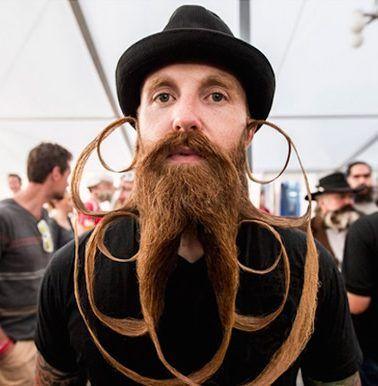 As Barbas Mais Feias E Bizarras Do Mundo Barbas Barba E Cabelo