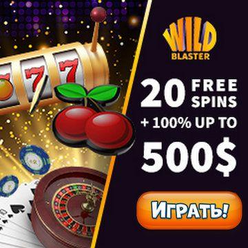 Как вывести деньги с бездепозитного бонуса в казино бесплатные игровыеавтоматы базар