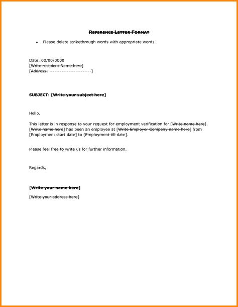 letter template sample employee reference format balance sheet - Job Verification Letter