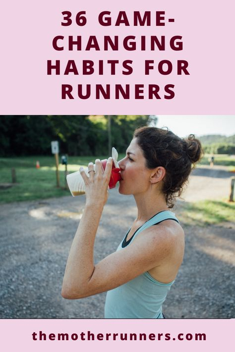 Running Humor, Running Quotes, Running Workouts, Running Training, Race Training, Butt Workouts, Workout Quotes, Pilates Workout, Exercise
