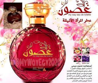 Mywayegy Perfume Bottles Perfume Bottle