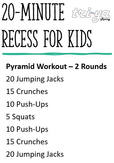 Exercise routine kids can do inside or outside Physical Activities For Kids, Exercise Activities, Daily Exercise Routines, Kid Exercise Games, Exercise Plans, Movement Activities, Physical Education, Kids Workout, At Home Workout Plan