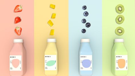Packaging of the World is a package design inspiration archive showcasing the best, most interesting and creative work worldwide. Juice Packaging, Beverage Packaging, Coffee Packaging, Bottle Packaging, Chocolate Packaging, Beauty Packaging, Web Design, Media Design, Korean Drinks