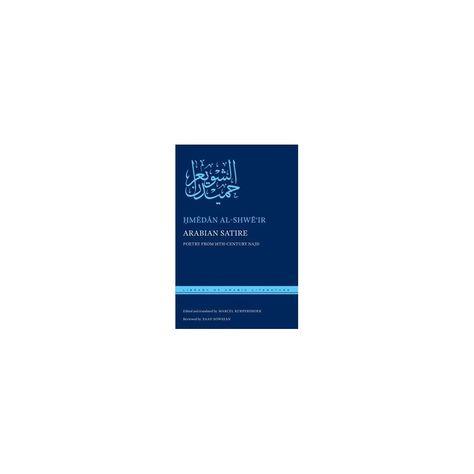 Arabian Satire Poetry From 18th Century Najd Hardcover Hmedan