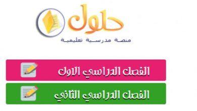 علاج تساقط الشعر 2021 افضل علاج تساقط الشعر للرجال النساء وصفات اليمن الغد Tech Company Logos Company Logo Logos