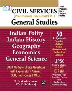 UPSC Civil Services Exam Book | Ias | Upsc civil services