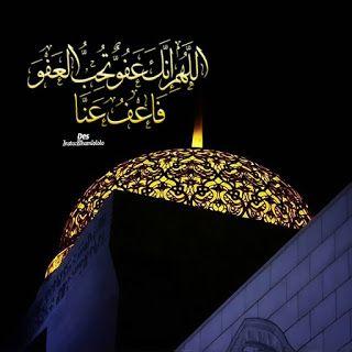 رمزيات رمضان 2021 احلى رمزيات عن شهر رمضان Love U Mom Ramadan Kareem Ramadan