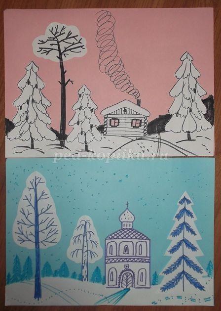 Изо 3 класс презентация поэтапное рисование зимнего пейзажа акварелью