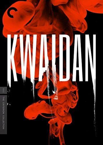 Kwaidan - Default