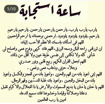 Pin By Al Amina On Islam Quran Islamic Inspirational Quotes Quran Quotes Love Islamic Phrases