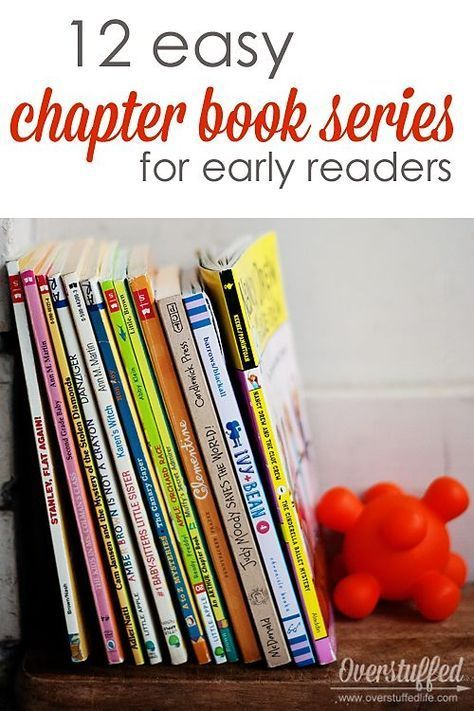 12 Easy Chapter Book Series For Early Readers Chapter Books