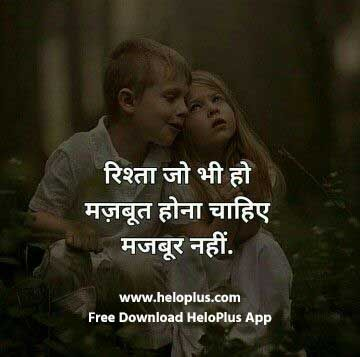 Love Quotes Love Status Funny Quotes In Hindi Love Quotes For Him Funny Love Quotes In Hindi