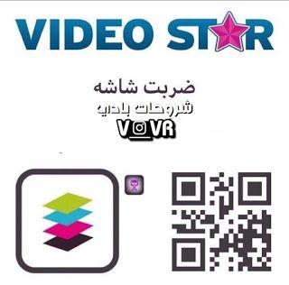 أكواد فيديو ستار Coding Video Blog Posts