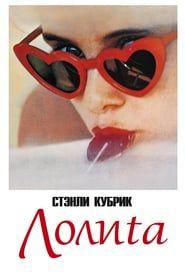 Скачать Кино Лолита Эротика