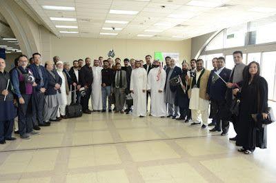 Daily News And Articles Saudi Pakistan Trade Mission Begins In Jeddah Jeddah Pakistan Daily News Pakistan