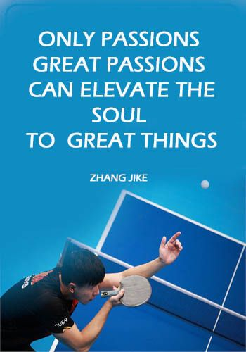 Table Tennis Quotes Tennis Quotes Table Tennis Sports Quotes