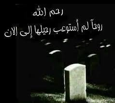 Pin By Rehab Samir On رحاب I Miss My Mom Miss My Mom Words